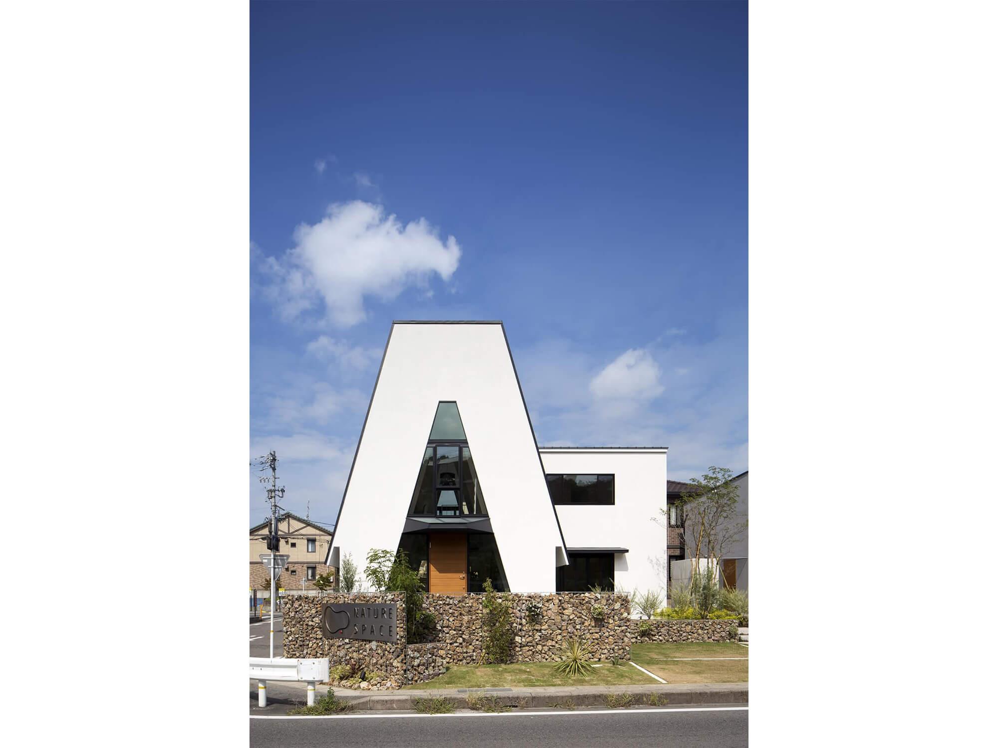 三角の家01 日進市 Natureスペースモデルハウス